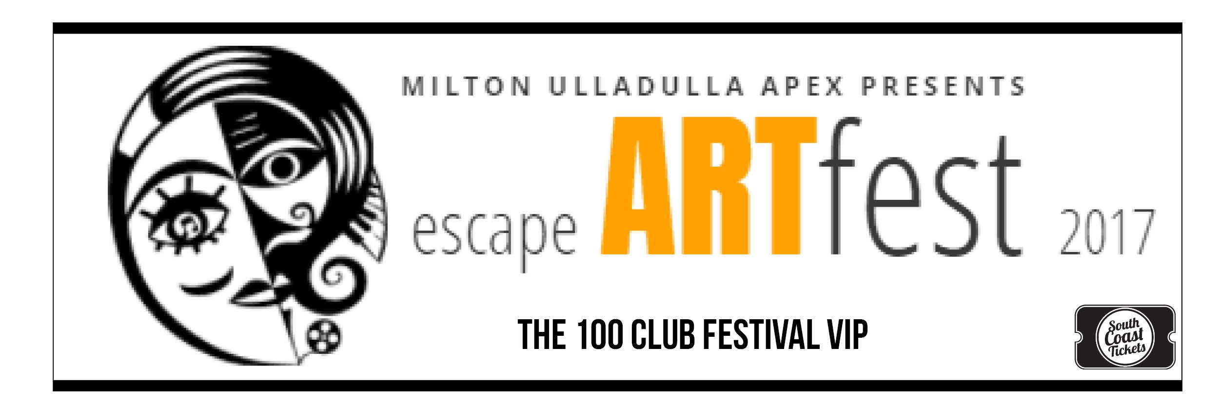 The 100 Club Festival VIP